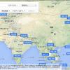 地図上から安い航空券で行ける国を探す方法