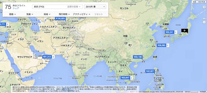KAYAKで時期を指定して航空券の金額を地図上で表示した結果