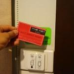 ホテルから外出中に充電したりエアコンをつけたままにする方法