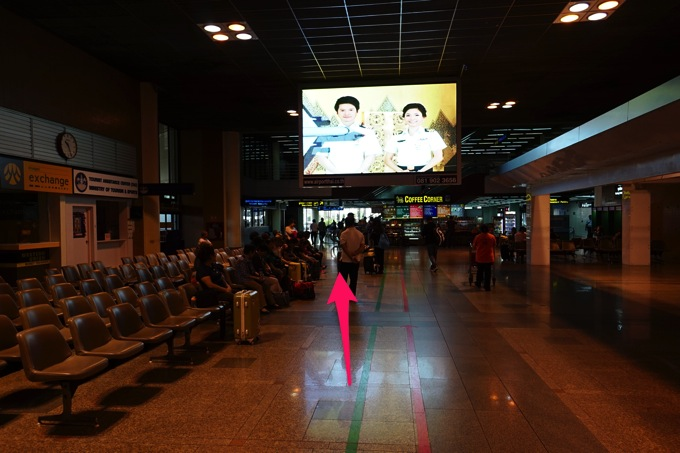 From_DonMueang_To _Bangkok_02