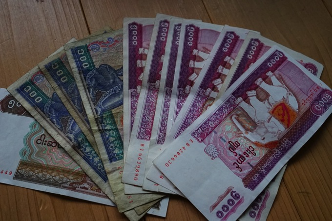 Myanmar_money01