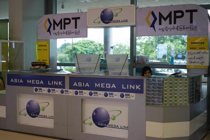 Myanmar_sim_MPT03