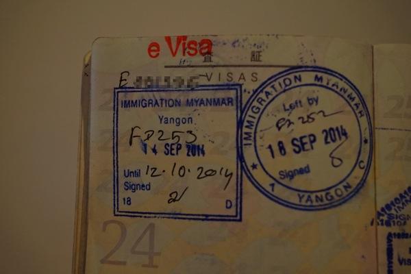 Myanmar_visa02