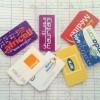 旅行中に購入したSIMカードの管理方法