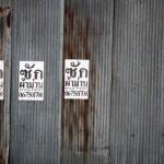 (初心者向け)タイ語学習のおすすめ教材&辞書
