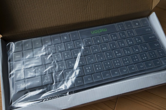 パンティップ・プラザでタイ語のキーボードを購入