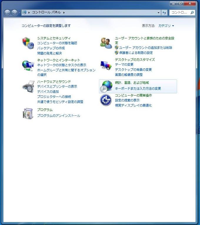 thai_keyboard_03