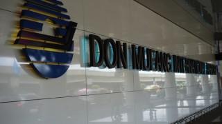 ドンムアン空港で無料Wi-Fiを使う方法