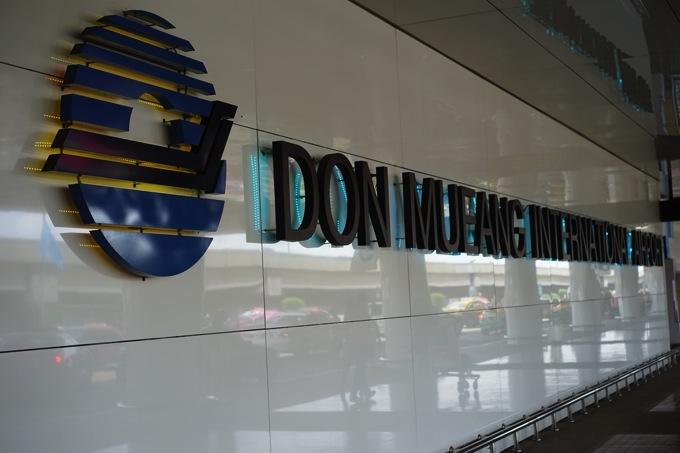 ドンムアン空港 WiFi 使い方