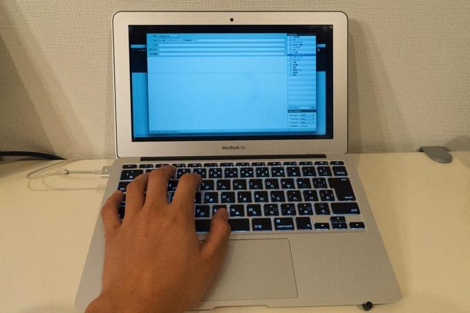PCスタンドを使うとキーボード入力が快適
