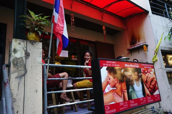 タイ古式マッサージ アソーク バンコク may massage