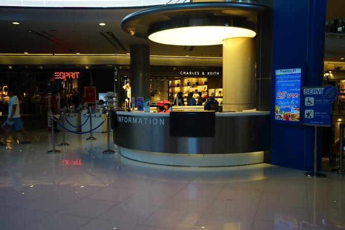 ターミナル21 無料 Wi-FI アソーク バンコク