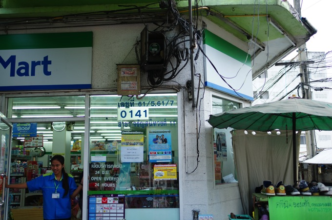 Proclimber Thailandへの行き方(soi11)