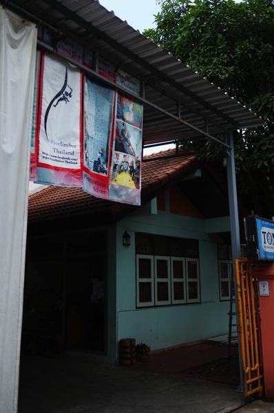 バンコクのボルダリングジム「Proclimber Thailand」への行き方(soi11)