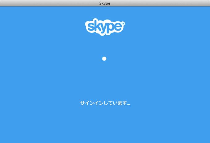 オマーン skype LINE Facebook 連絡