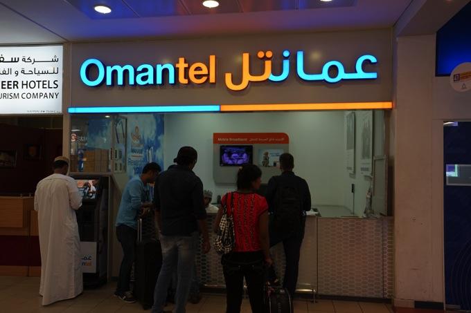オマーン omantel SIMカード LTE 購入 設定