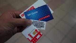 オマーン・マスカット国際空港でSIMカードが購入!OoredooはLTE(4G)も利用可