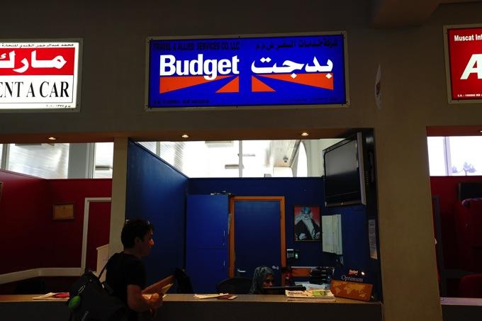 オマーン UAE ドバイ レンタカー 料金 オートマ マスカット Budget
