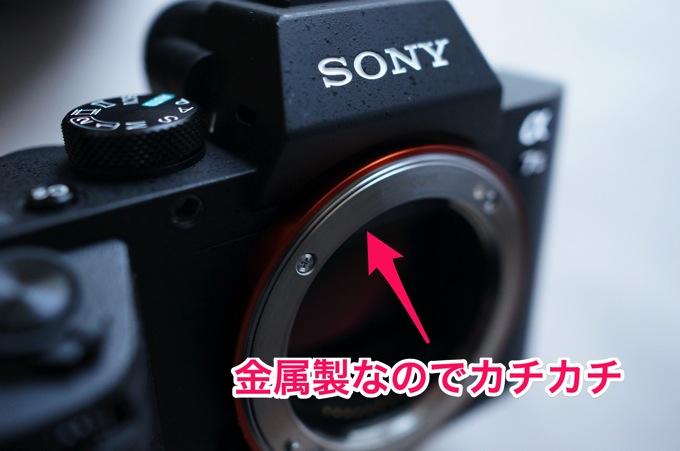 Sony α7 Ⅱ 金属製 マウント