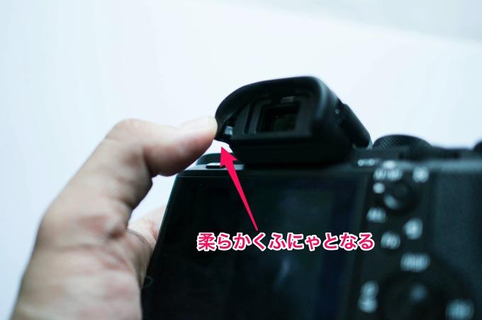 違い 比較 Sony α7 Ⅱ ILCE-7  ILCE-7M2 レビュー アイピース