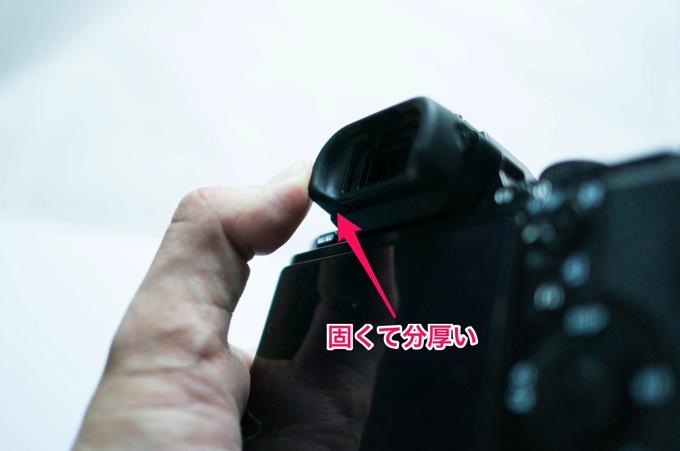 違い 比較 Sony α7 Ⅱ ILCE-7  ILCE-7M2 レビュー アイピースカップ