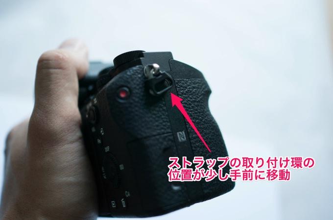 違い 比較 Sony α7 Ⅱ ILCE-7  ILCE-7M2 レビュー ストラップ 金具 取り付け環