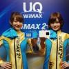 海外旅行好きにおすすめ!WiMAX 2+のギガ放題で通信費を節約