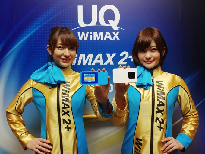 UQ WiMAX2+ 海外旅行 レンタル