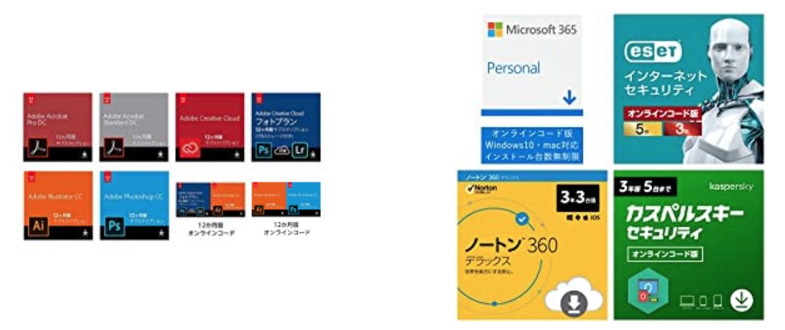 【2,000円OFF】アドビと対象ソフトまとめ買いキャンペーン