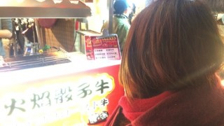 台湾人の友達が欲しい人へ。士林夜市で台北在住の女の子と久しぶりに会ってきたよ