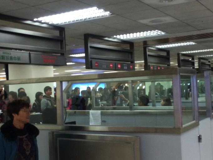 常客証 台湾 入国審査 スタンプ