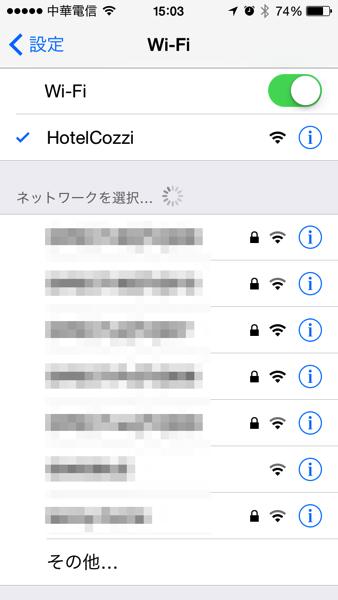 Wi-Fi 無料 HOTEL COZZI 和逸台北民生館
