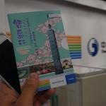 台北・松山空港で中華電信の4G LTEのプリペイドSIMカードの購入方法