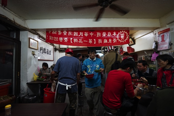 老牌牛肉拉麺大王 営業時間
