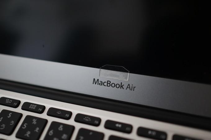 覗き見防止シート Macbook Air
