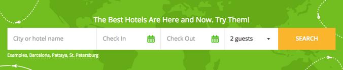 ホテル価格 最安値