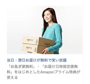 Amazon 学生 教員
