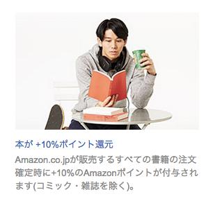 Amazon 参考書 教科書