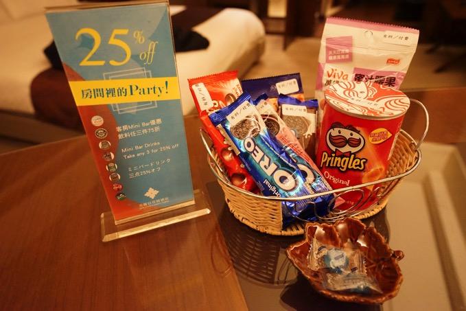 台北 ホテル パイナップルケーキ