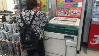 羽田空港での印刷。セブンイレブンのネットプリントが簡単でおすすめ!