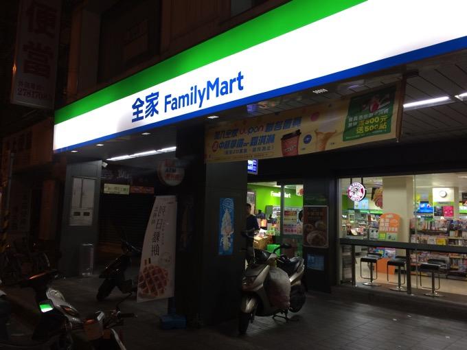 台湾 ファミリーマート お菓子