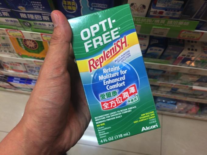 台湾 コンタクト 洗浄液