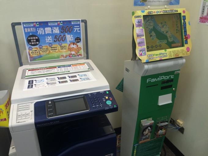 台湾 印刷 プリント