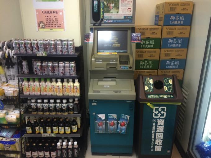 台湾 コンビニ ATM キャッシング