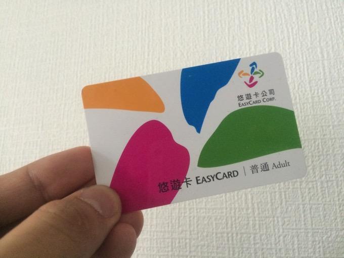 台湾 コンビニ EASYCARD