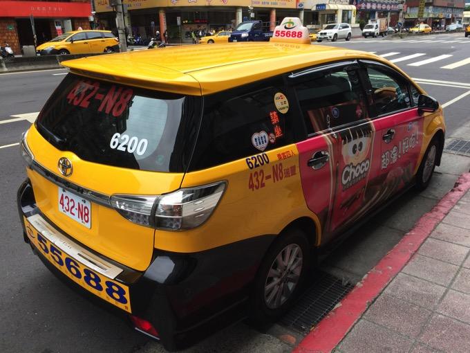台湾 タクシー クレジットカード