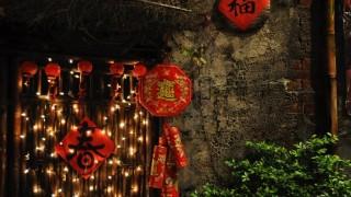 立地良し!台湾・台北ホテルのおすすめランキング【2018年版】