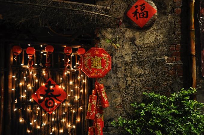 台湾 ホテル おすすめ ブログ