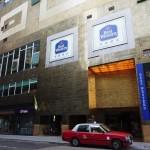 ホテルが高い香港でも安く泊まれる「華麗酒店(Best Western Grand Hotel)」