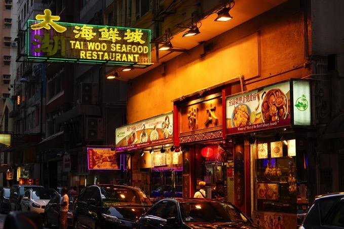 太湖海鮮城 尖沙咀分店